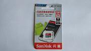 Карта памяти Sandisk Ultra A1 microsdxc 64gb доставка из г.Шымкент