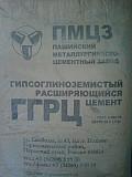 Цемент Гц-50 Алматы