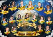 Фото-виньетки для школьных классов заказать Усть-Каменогорск