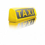 Такси в Актау за город, по Мангистауской области Актау