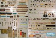 Куплю радиодетали разные, платы разные, аппаратуру Алматы