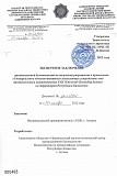 """Универсальное Объемно-активное Заземление """"UGS"""",молниезащита,узип Алматы"""