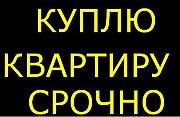Продажа 1-комнатной квартиры Алматы