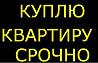 Продажа 2-комнатной квартиры Алматы