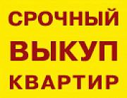 Продажа 3-комнатной квартиры Алматы