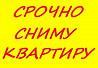 Аренда 1-комнатной квартиры помесячно Алматы