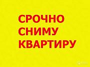 Аренда 3-комнатной квартиры помесячно Алматы
