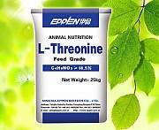 Треонин (L-Threonine) Алматы