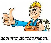 Ремонт сантехники Алматы