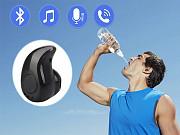 Продам Bluetooth 4.0 стерео наушник S530 Алматы