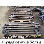 Фундаментные болты,закладные детали Алматы