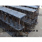 Фундаментные анкерные болты ГОСТ 24379.1-80 Алматы