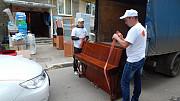 Грузовые перевозки по Алматы Алматы