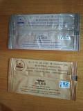 Влажные салфетки для свадеб, мероприятий с дизайном заказчика. Свадьба Алматы