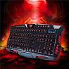 Продам игровую клавиатуру с подсветкой кнопок MRM Power M200.