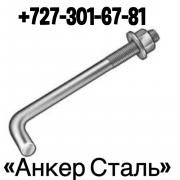 Фундаментные болты от производителя в Алматы Алматы