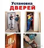 Установка межкомнатных дверей любой сложности. Алматы