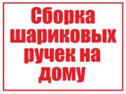 Подработка  Нур-Султан (Астана)