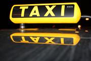 Заказать такси в Актау по доступным ценам Актау
