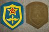 Шеврон ВС СССР Военно воздушные силы