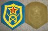 Шеврон ВС СССР ОКП (11-й отдельный кавалерийский полк)