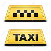 Такси из аэропорта, жд вокзала Актау в любые направления Актау