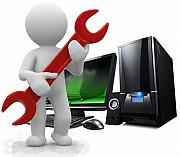 Ремонт компьютеров и ноутбуков любой сложности Алматы