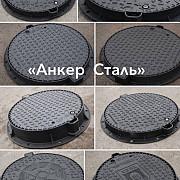 Чугунные люки.Литейный цех Алматы