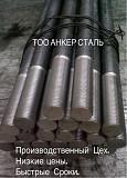 Изготовление анкерных болтов любого типа исполнения.Алматы Алматы