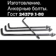 Трос разного диаметра и длинны Алматы