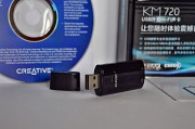 Новая внешняя USB звуковая карта K-mic KM720 (EAX HD, CMSS) Нур-Султан (Астана)