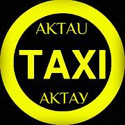 Такси быстро, качественно, аккуратно и по доступной цене в Актау Актау