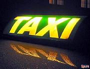 Такси в Актау в любую точку по Мангистауской области Актау
