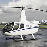 Новый Robinson R 66 2017 года выпуска Алматы