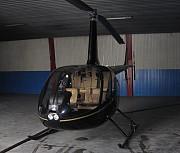 Вертолет Robinson R44 Raven II 2017 года выпуска Алматы