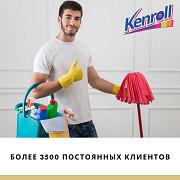Зубная паста Павлодар