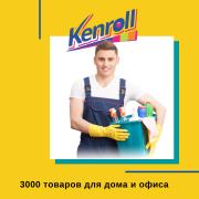 Туалетная бумага Павлодар