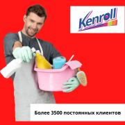 Гель для стирки Павлодар