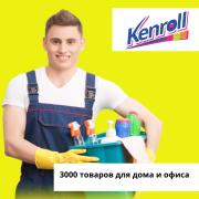 Моющие средства Павлодар Павлодар