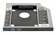 Optibay Caddy Ssd/hdd. Адаптер для жесткого диска вместо Dvd привода Усть-Каменогорск