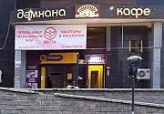 Наружная реклама вывеска световой короб световые объемные буквы Нур-Султан (Астана)