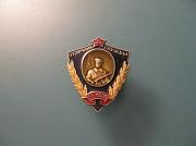 Отличник службы ВВ МООП (1960-е гг.) Павлодар