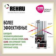 Окна Rehau 3-камерные доставка из г.Алматы