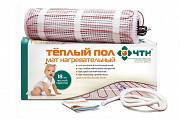 Теплые полы (маты) Мнд-150-1, 0 Алматы