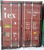 Продам контейнеры морские 40 (сорока) футовые Костанай