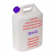 ШИМА-МВ (Schiuma-MW) концентрированное жидкое щелочное моющее средство Атырау