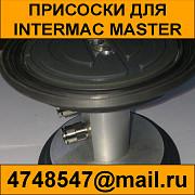 Присоски диаметр 90мм, 120мм, 160мм (аналоги Intermac, Bottero, Lisec) Атырау
