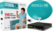 Алма ТВ спутниковое телевидение с установкой Нур-Султан (Астана)