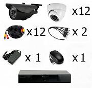 Продам готовый комплект видеонаблюдения на 12 камер (Камеры высокого р Алматы