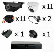 готовый комплект видеонаблюдения на 11 камер (Камеры высокого разрешен Алматы